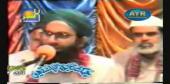 Wohi Mujay Nazar Aay Jider Nigah Karo