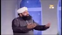 Nabi Ka Jashan Aaya Hai