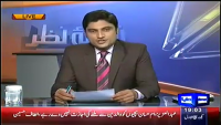 Nuqta e Nazar 23rd December 2014 by Mujeeb Ur Rehman Shami on Tuesday at Dunya News