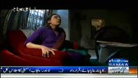 Aisa Bhi Hota Hai - 23rd December 2014