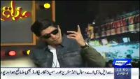 Mazaaq Raat 23rd December 2014 by Nauman Ijaz on Tuesday at Dunya News