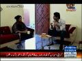 Khoji 26th December 2014 by  on Friday at Samaa News TV