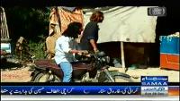 Meri Kahani Meri Zubani 28th December 2014 on Sunday at Samaa News