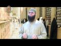 Zah E Muqaddar