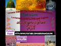 Naat-Allah Meray Aaqa Ka Andaz Faqirana