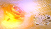 Mera Payamber Azeem Tar Hy
