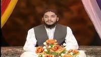 Qaseedah Burda Shareef
