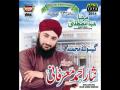 Abr E Karam Gaisu E Muhammad