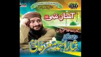 Kash Gumbad E Khazra