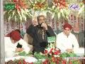 Sohneya Shan Kamal Ne Teriyan Zulfan De