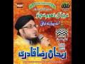 Rasool E Khuda Ki Ghulami Main