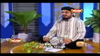Ya Allah Ho Ya Rehman