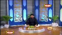 Boltay Hai Sangraz