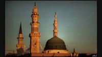 Ya Muhammad Tamana-E