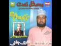 Allah Nay Yeh Shaan