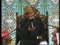 Punjabi Naat Sari Umer Di Eho