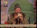 Mustafa Se Jab Tumhara Silsila