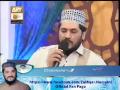 Qurban Main Unki