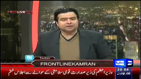 On The Front 30th December 2014 by Kamran Shahid on Monday at Dunya News