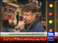 Mazaaq Raat 30th December 2014 by Nauman Ijaz on Monday at Dunya News