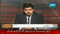 Faisla Awam Ka 2nd January 2015 by Haider on Friday at Dawn News