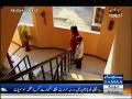 Khoji 2nd January 2015  on Friday at Samaa News TV