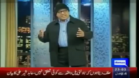 Hasb-e-Haal 4th January 2015 by Junaid Saleem,Sohail Ahmed and Najia on Sunday at Dunya News