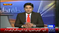 Nuqta e Nazar 5th January 2015 by Mujeeb Ur Rehman Shami on Monday at Dunya News
