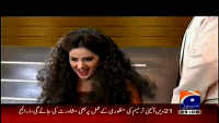 Hum Sab Umeed Say Hain 5th January 2015 by Noor on Monday at Geo News