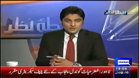Nuqta e Nazar 7th January 2015 by Mujeeb Ur Rehman Shami on Wednesday at Dunya News