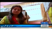 Wardaat 7th January 2015 by  on Wednesday at Samaa News TV