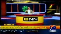 Banana News Network 7th January 2015 on Wednesday at Geo News