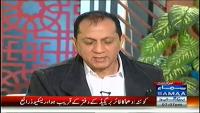 Qutb Online 8th January 2015 by Bilal Qutb on Samaa TV