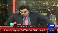 On The Front 8th January 2015 by Kamran Shahid on Thursday at Dunya News