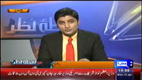 Nuqta e Nazar 12th January 2015 by Mujeeb Ur Rehman Shami on Monday at Dunya News