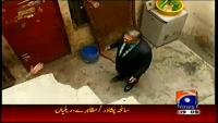 Aik Din Geo k Sath 16th January 2015 by Sohail Warraich on Friday at Geo News