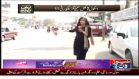 Pas e Pardah 16th January 2015 by Nadia Naqi on Friday at News One