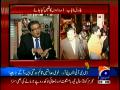 Meray Mutabiq 17th January 2015 by Hassan Nisar on Saturday at Geo News
