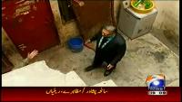 Aik Din Geo k Sath 19th January 2015 by Sohail Warraich on Monday at Geo News