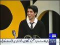 Mazaaq Raat 20th January 2015 by Nauman Ijaz on Tuesday at Dunya News