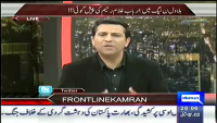On The Front 22nd January 2015 by Kamran Shahid on Thursday at Dunya News