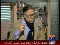 Meray Mutabiq 25th January 2015 by Hassan Nisar on Sunday at Geo News