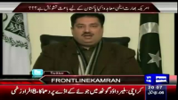 On The Front 26th January 2015 by Kamran Shahid on Monday at Dunya News