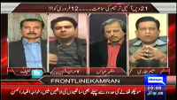 On The Front 28th January 2015 by Kamran Shahid on Wednesday at Dunya News