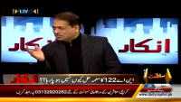 Inkaar 28th January 2015 by Javed Iqbal on Wednesday at Capital TV