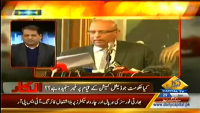 Inkaar 29th January 2015 by Javed Iqbal on Thursday at Capital TV