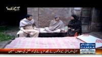 Gunahgar Kaun 29th January 2015 on Thursday at Samaa News TV