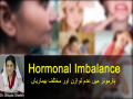 Hormonal Imbalance in Men & Women, Infertility Causes by Dr Bilquis Sheikh