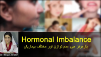 Hormonal Imbalance in Women by Dr. Bilquis Sheikh
