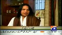 Aik Din Geo k Sath 30th January 2015 by Sohail Warraich on Friday at Geo News
